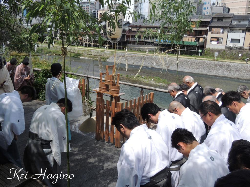 f:id:kyotomichi:20160711234728j:plain