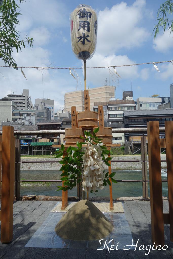f:id:kyotomichi:20160711235639j:plain