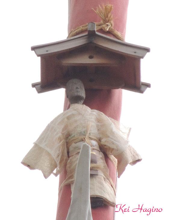 f:id:kyotomichi:20160714010945j:plain