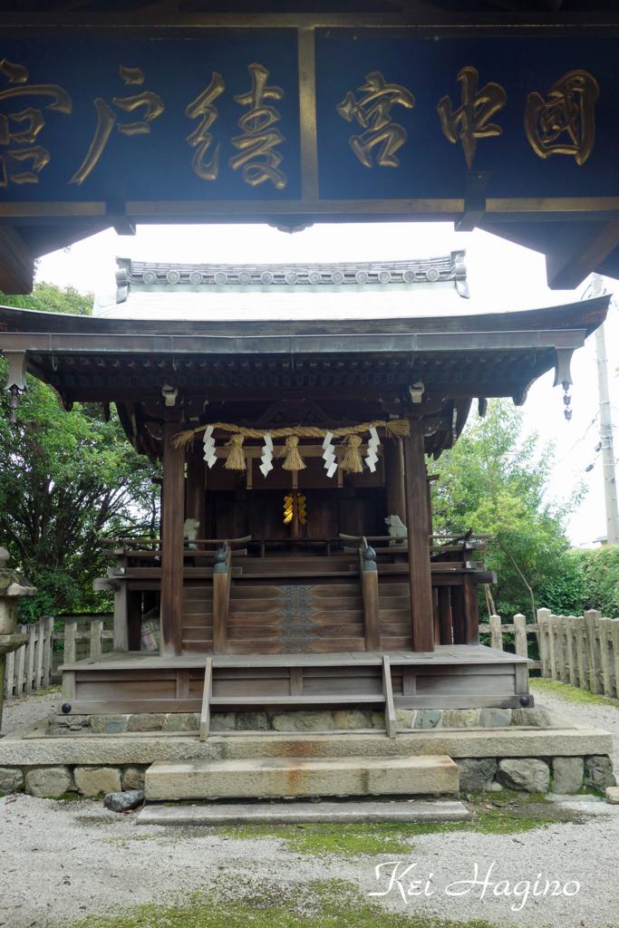 f:id:kyotomichi:20160721211158j:plain