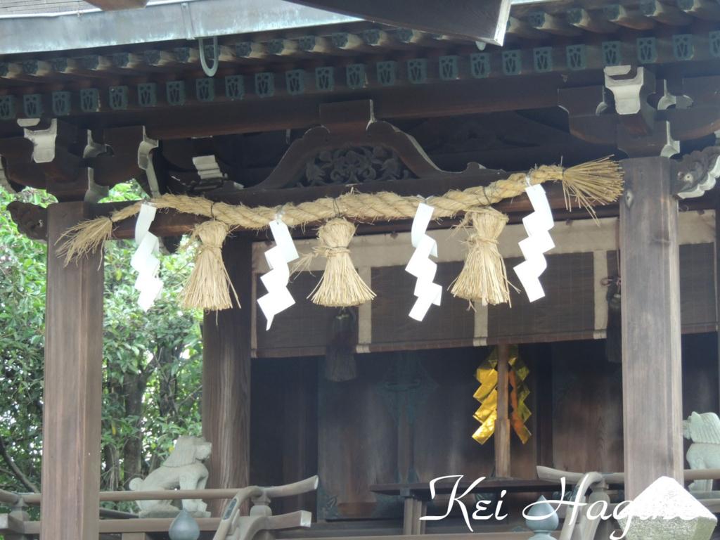 f:id:kyotomichi:20160721213147j:plain
