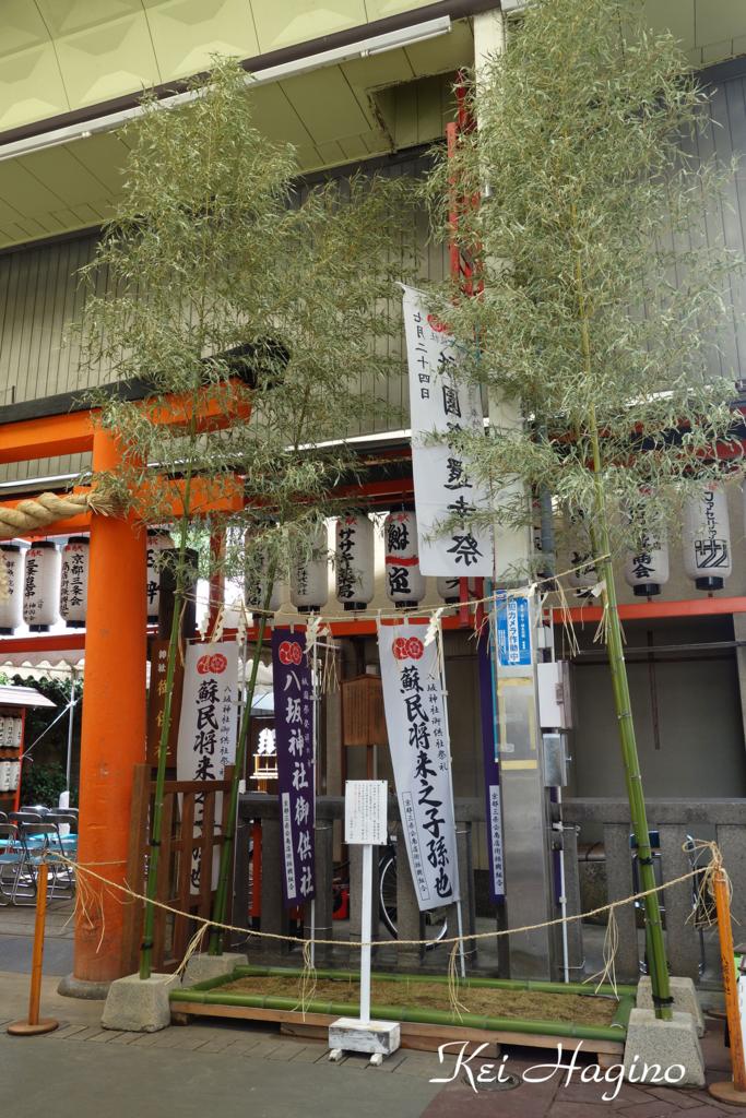 f:id:kyotomichi:20160728215108j:plain