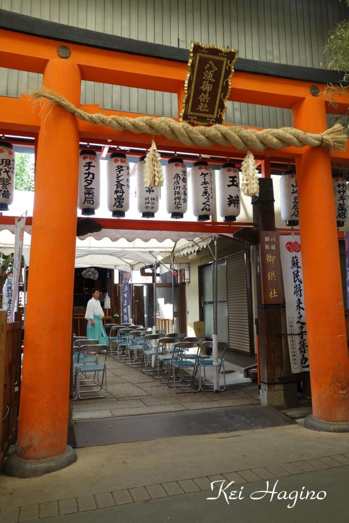 f:id:kyotomichi:20160728232320j:plain