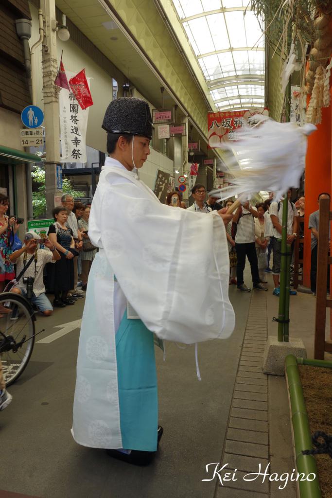 f:id:kyotomichi:20160728233154j:plain