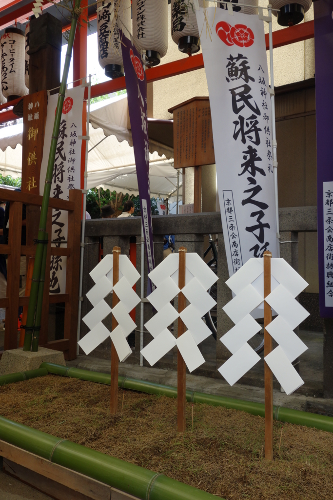f:id:kyotomichi:20160728233343j:plain