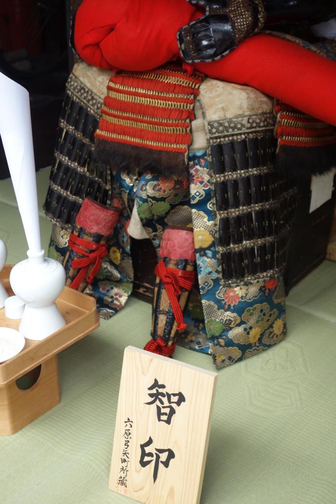f:id:kyotomichi:20160730222015j:plain