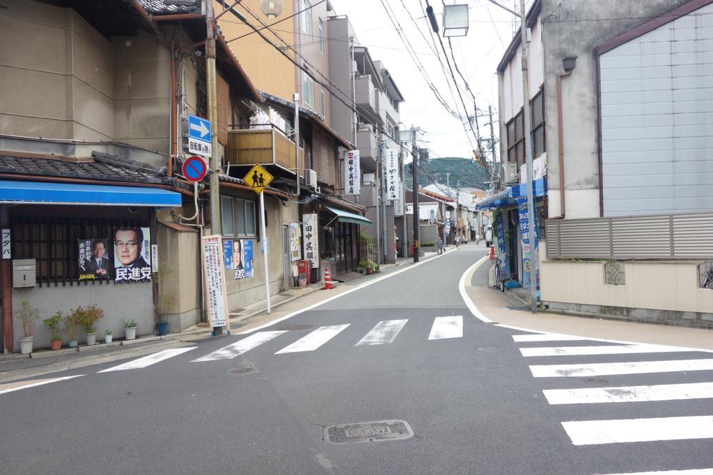 f:id:kyotomichi:20160730222111j:plain