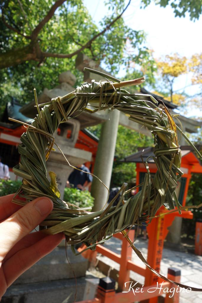 f:id:kyotomichi:20160731231319j:plain