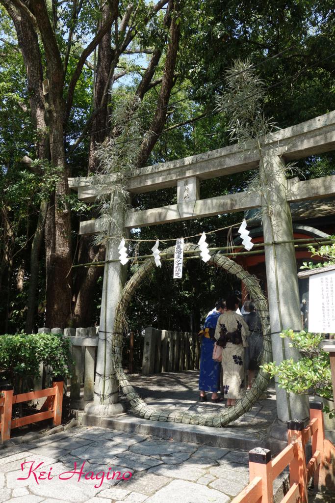 f:id:kyotomichi:20160731232449j:plain