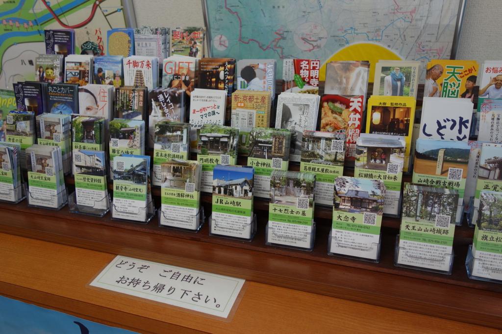 f:id:kyotomichi:20160813000947j:plain