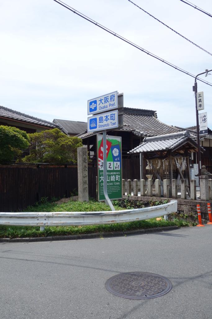 f:id:kyotomichi:20160813001217j:plain