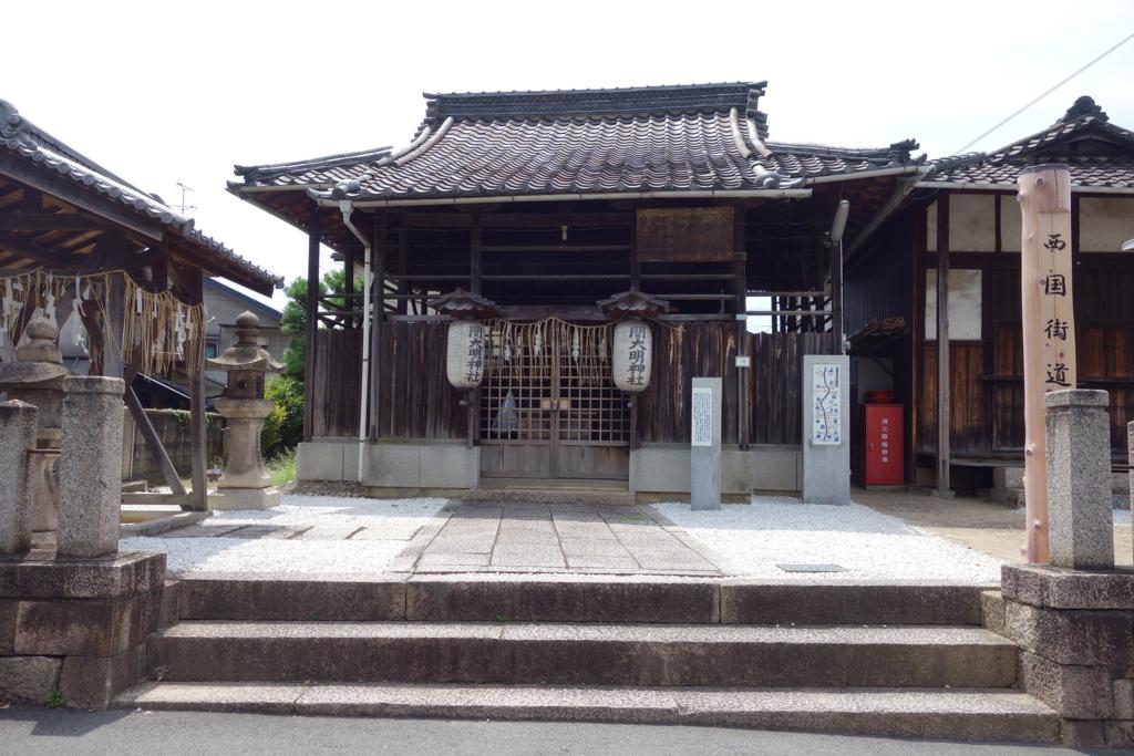 f:id:kyotomichi:20160813001456j:plain