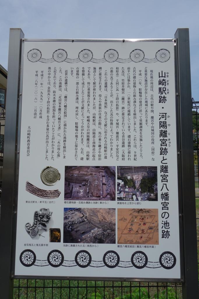 f:id:kyotomichi:20160813001634j:plain