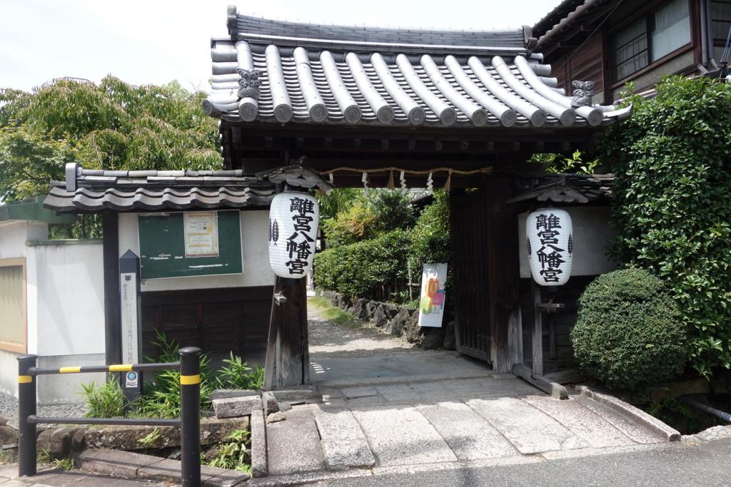 f:id:kyotomichi:20160815120825j:plain