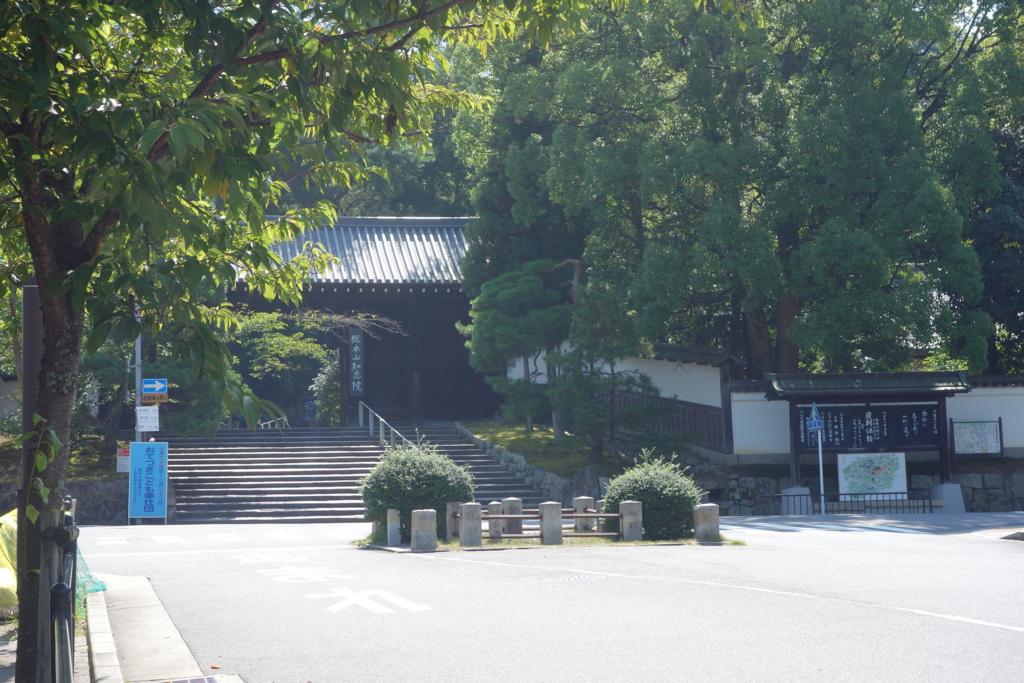 f:id:kyotomichi:20160820181135j:plain