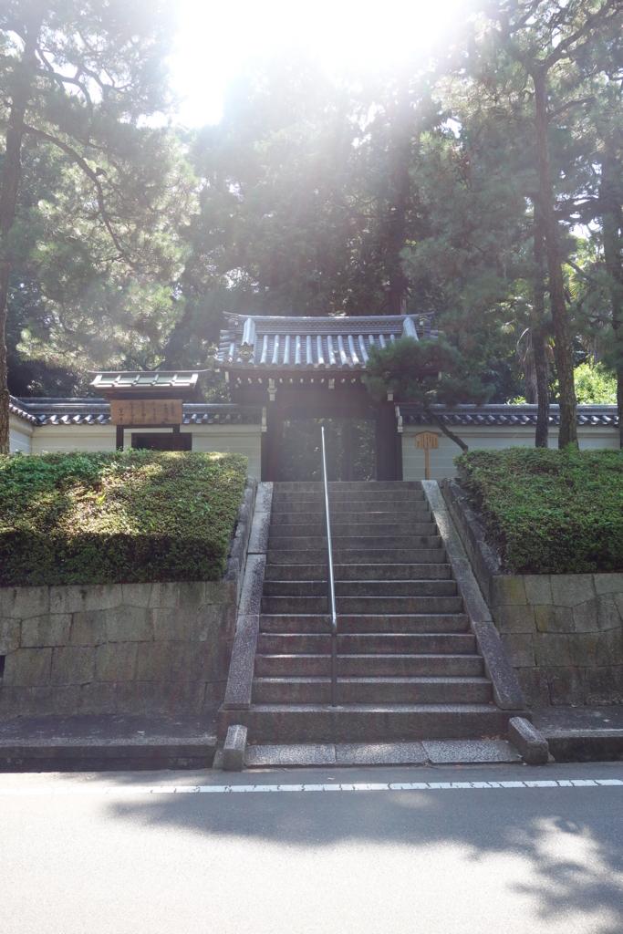 f:id:kyotomichi:20160820195459j:plain