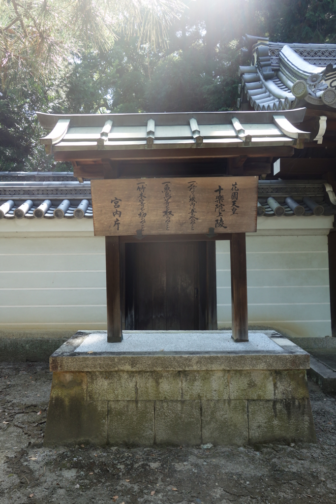 f:id:kyotomichi:20160820195708j:plain