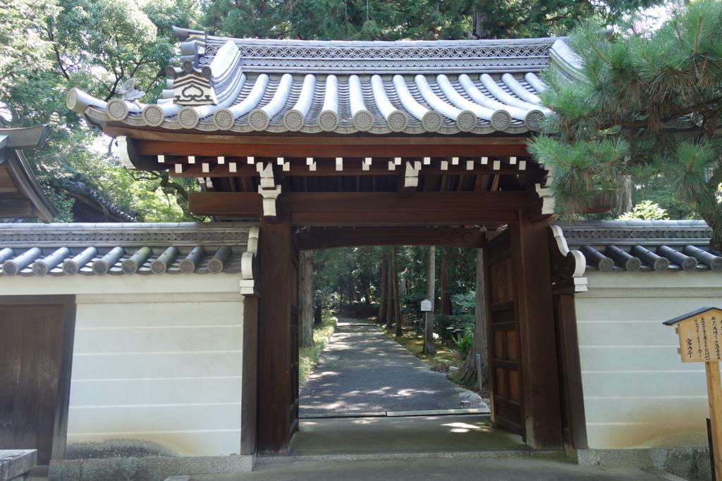 f:id:kyotomichi:20160820195945j:plain