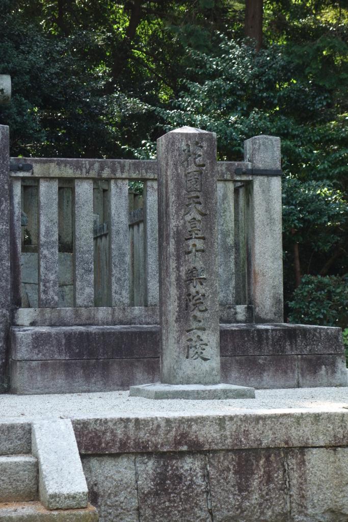 f:id:kyotomichi:20160820200302j:plain