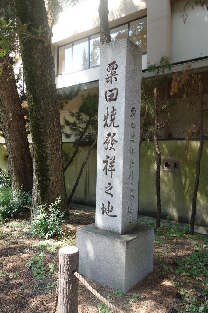 f:id:kyotomichi:20160820210737j:plain