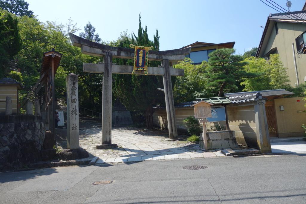 f:id:kyotomichi:20160820210836j:plain