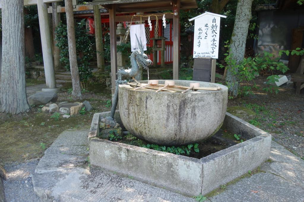 f:id:kyotomichi:20160820220540j:plain