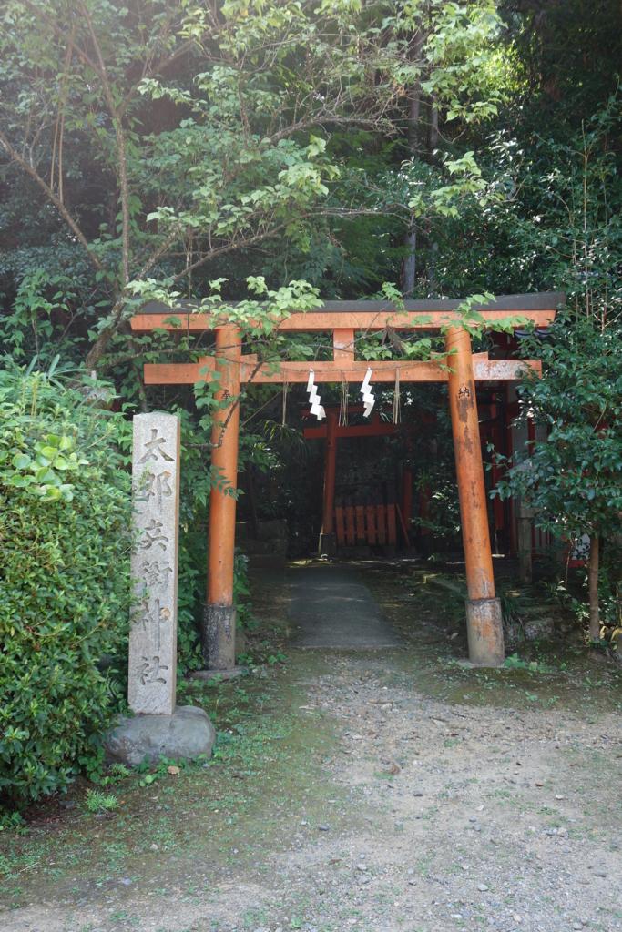 f:id:kyotomichi:20160820220957j:plain