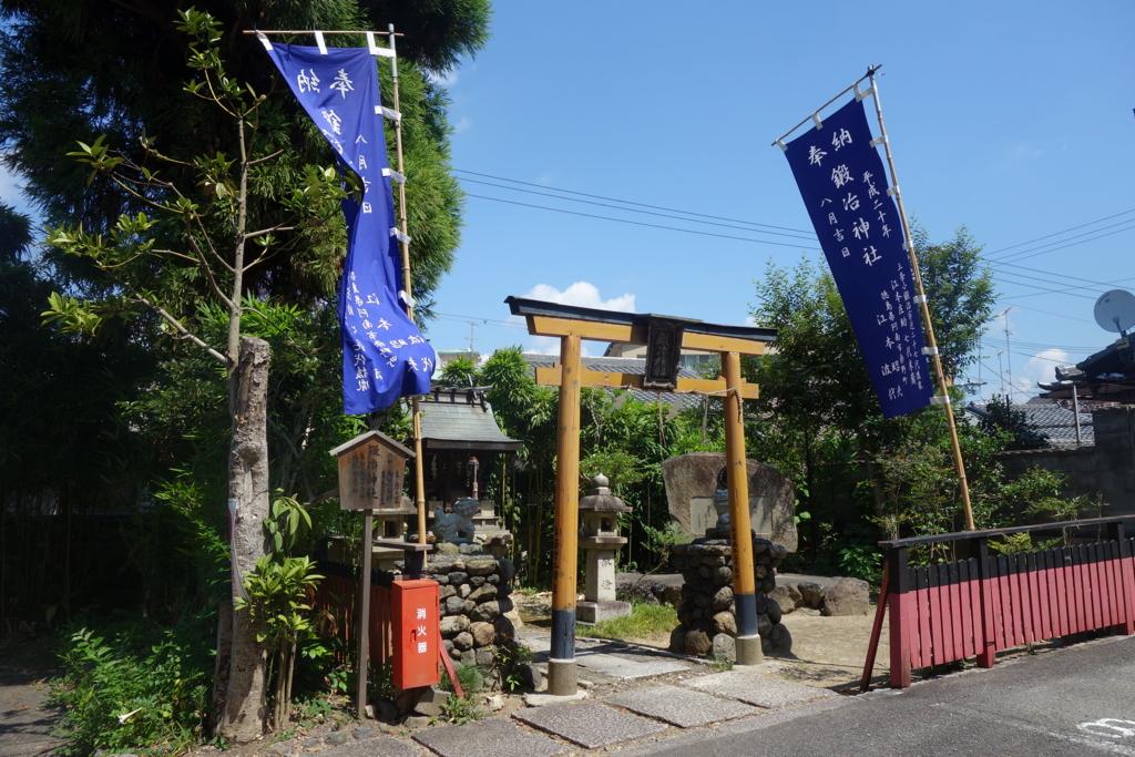 f:id:kyotomichi:20160820225441j:plain