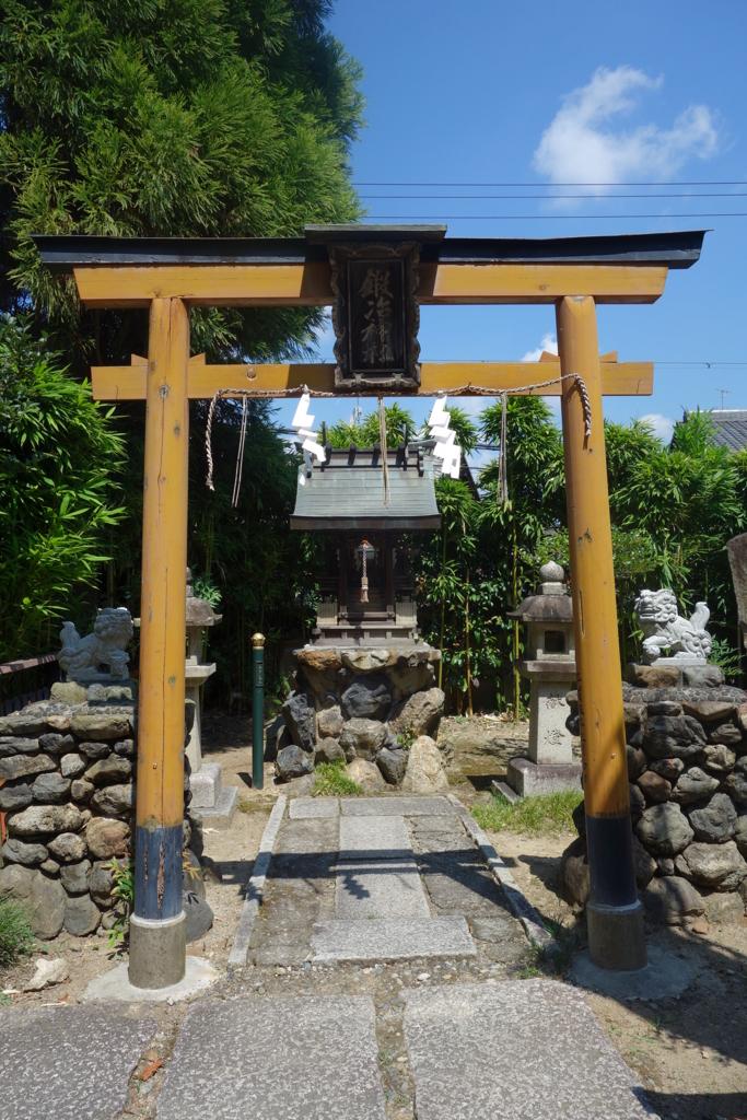 f:id:kyotomichi:20160820225630j:plain