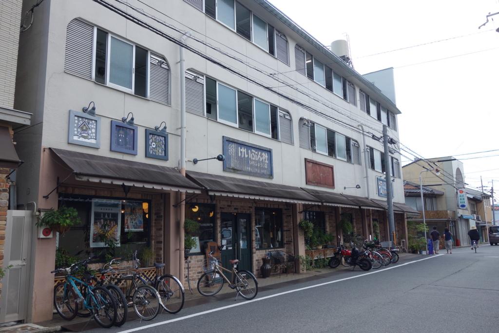 f:id:kyotomichi:20160903151101j:plain