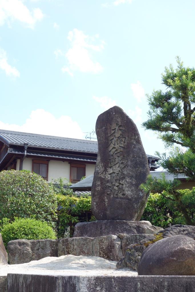 f:id:kyotomichi:20160903153031j:plain