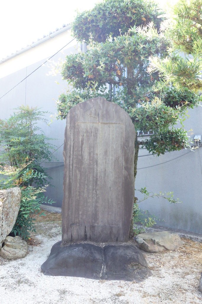 f:id:kyotomichi:20160903154329j:plain