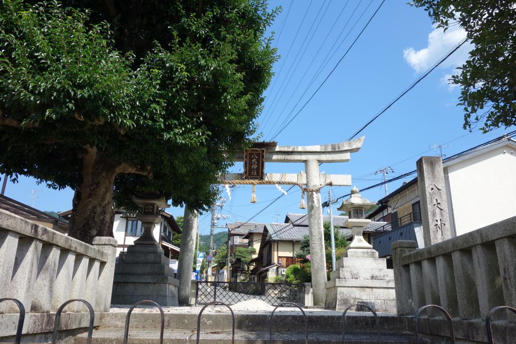f:id:kyotomichi:20160903155007j:plain