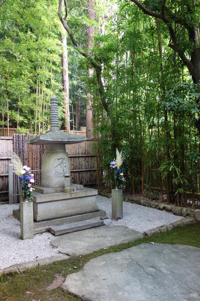 f:id:kyotomichi:20160903164341j:plain