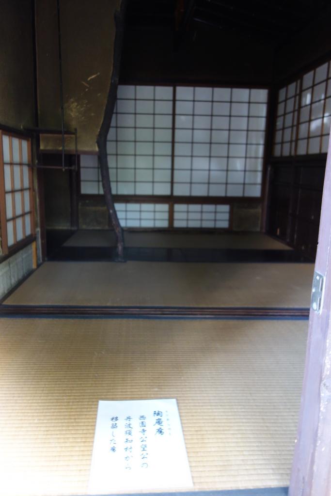 f:id:kyotomichi:20160903190527j:plain