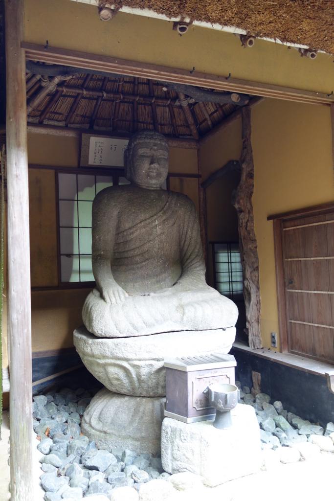 f:id:kyotomichi:20160903193022j:plain