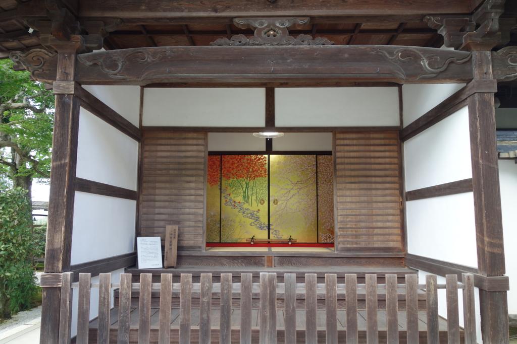 f:id:kyotomichi:20160903201529j:plain