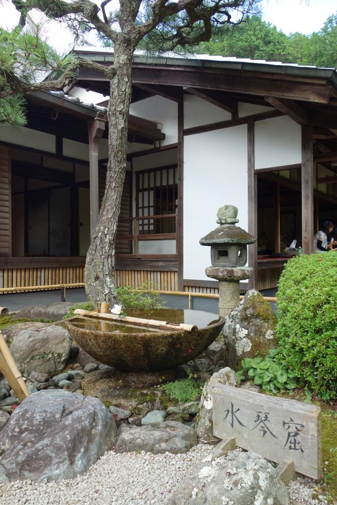 f:id:kyotomichi:20160903201756j:plain