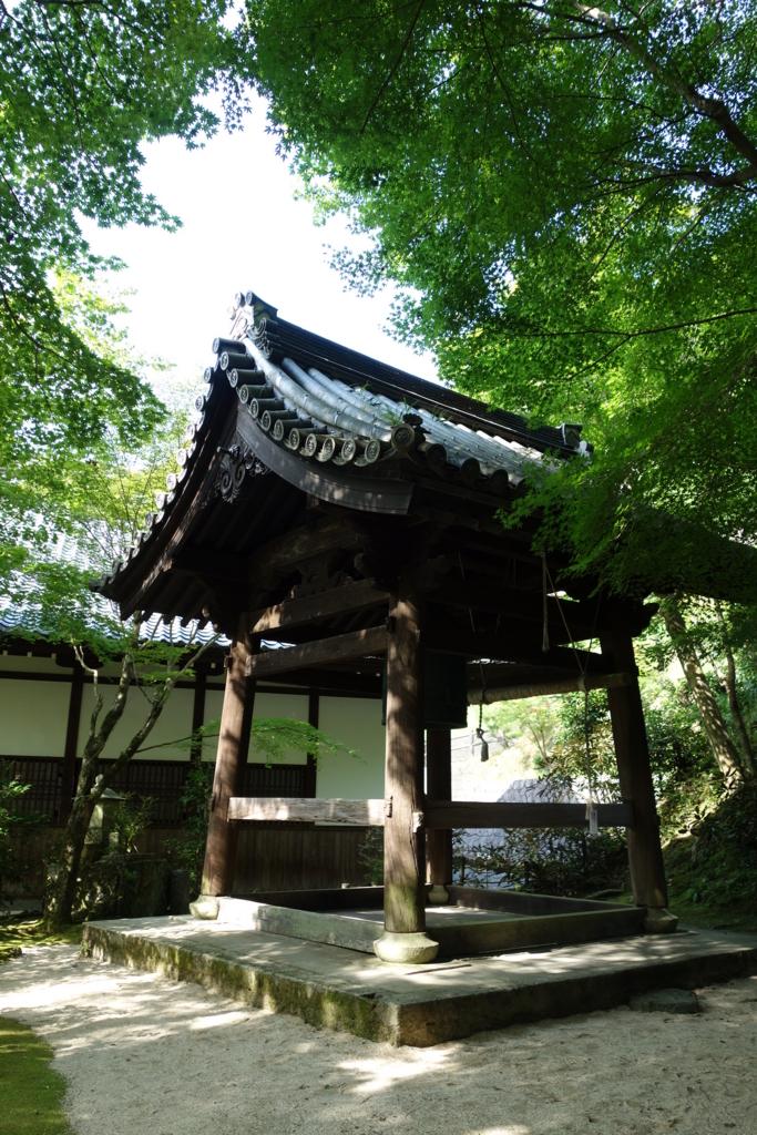 f:id:kyotomichi:20160903202216j:plain