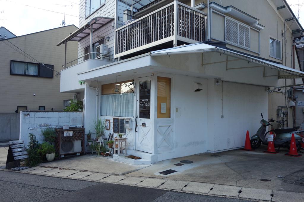 f:id:kyotomichi:20160903204755j:plain