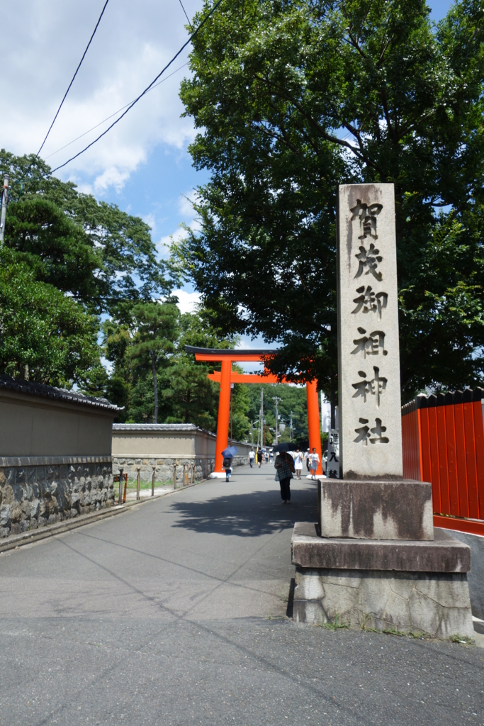 f:id:kyotomichi:20160903211354j:plain