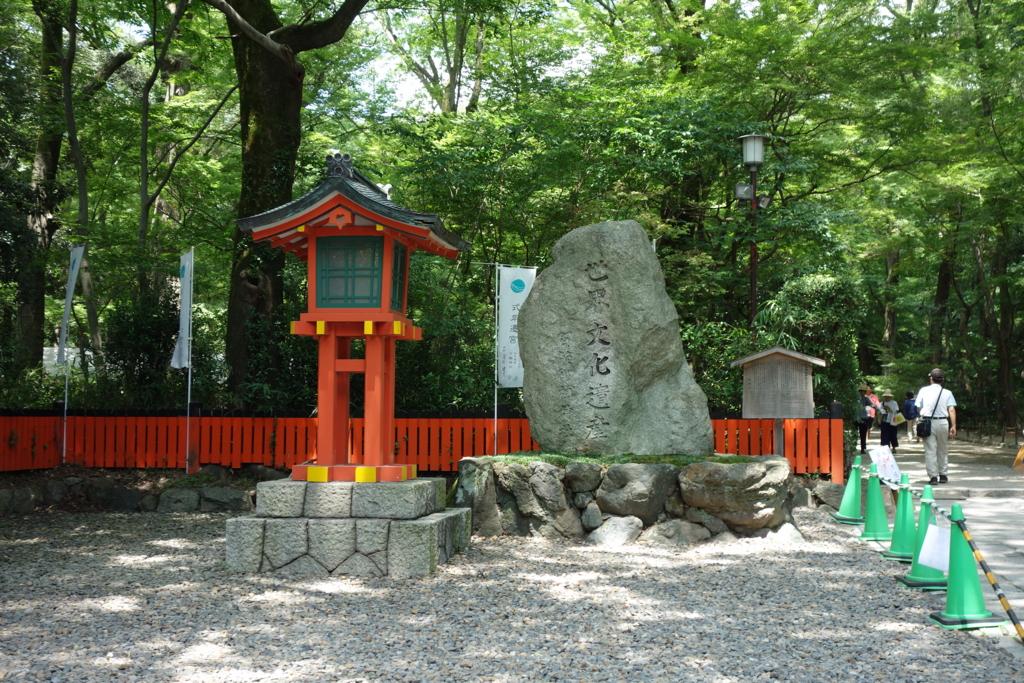 f:id:kyotomichi:20160903211406j:plain