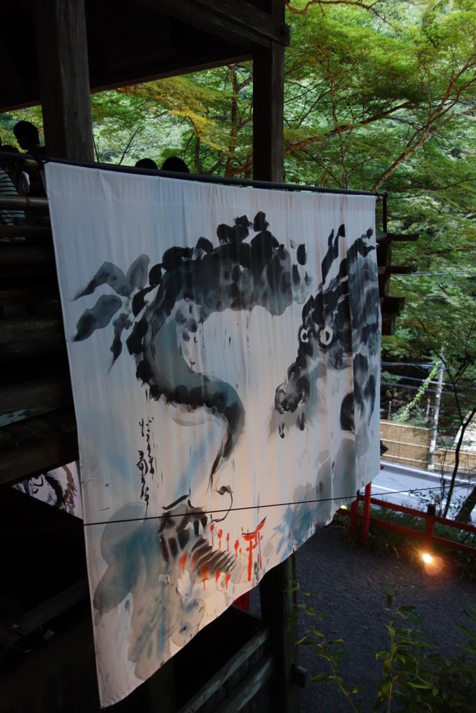 f:id:kyotomichi:20160903215744j:plain
