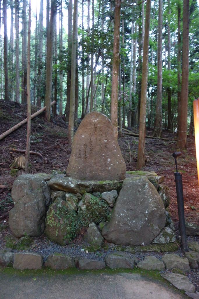 f:id:kyotomichi:20160903221742j:plain