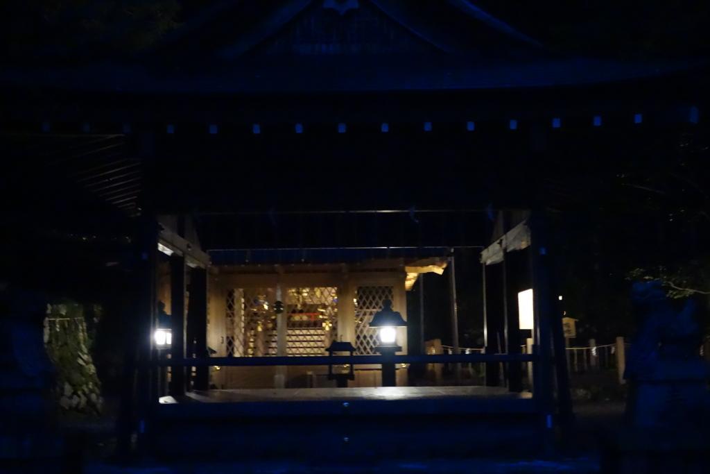 f:id:kyotomichi:20160903224157j:plain