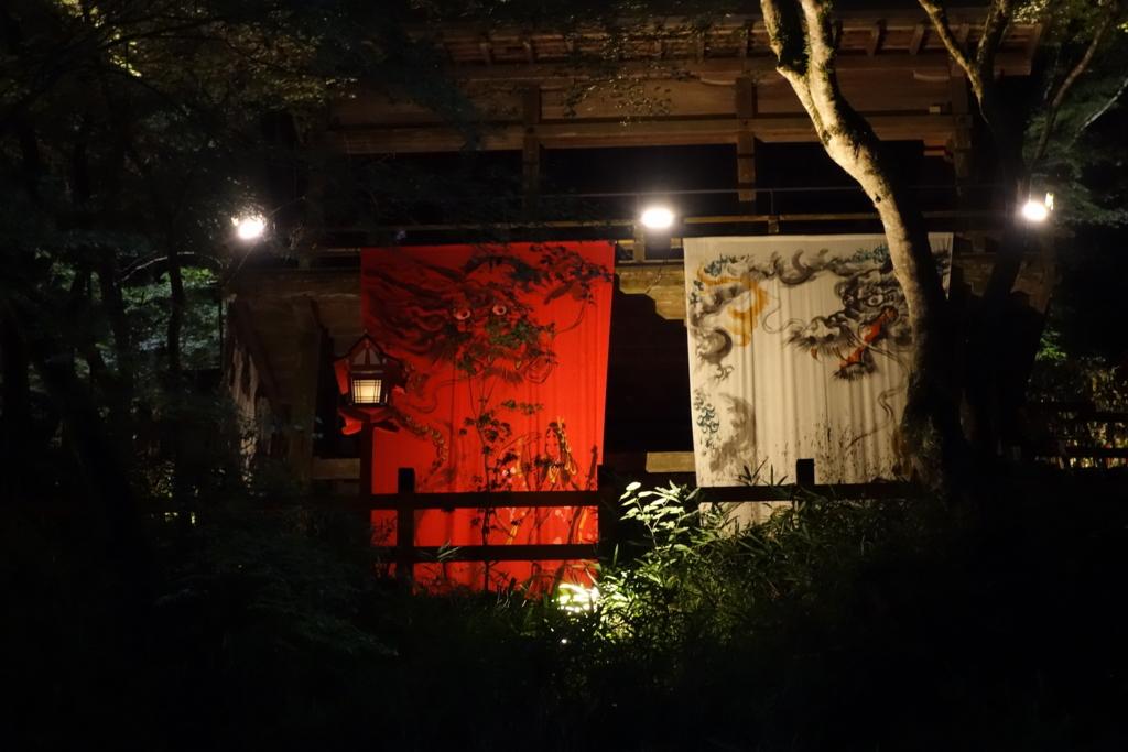f:id:kyotomichi:20160903225930j:plain