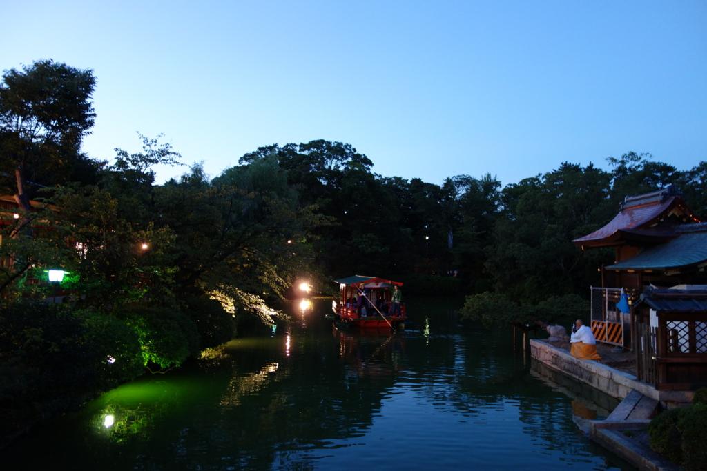 f:id:kyotomichi:20160915213539j:plain