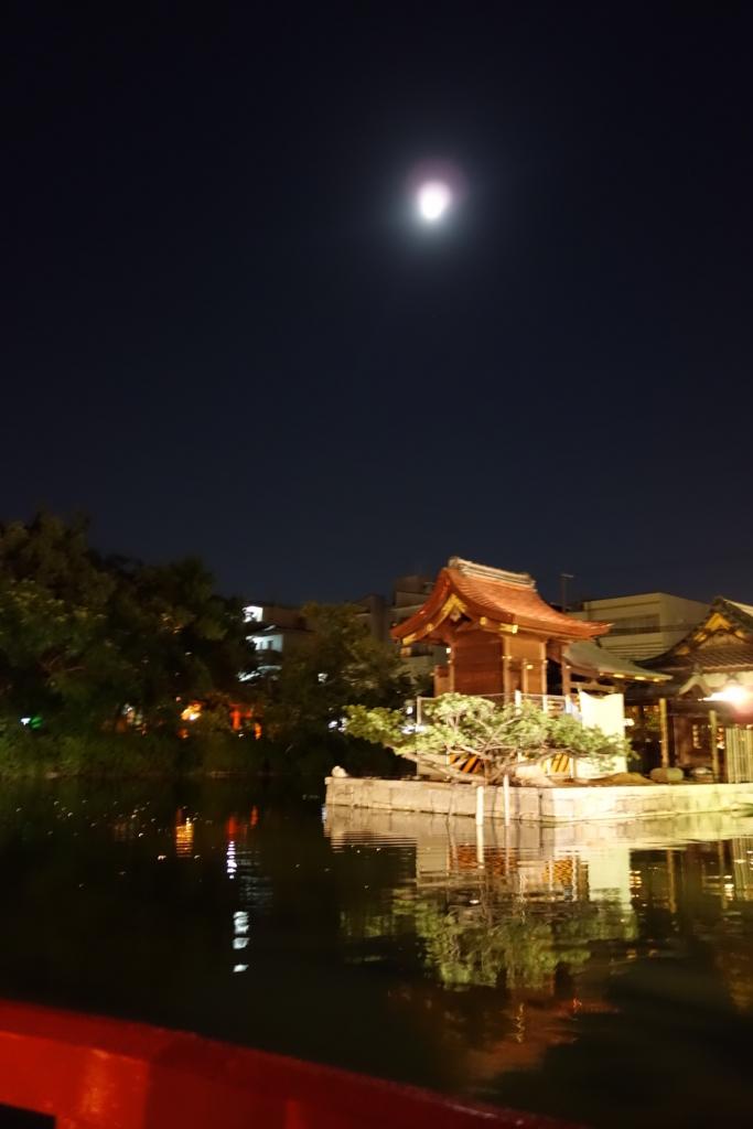 f:id:kyotomichi:20160915213830j:plain