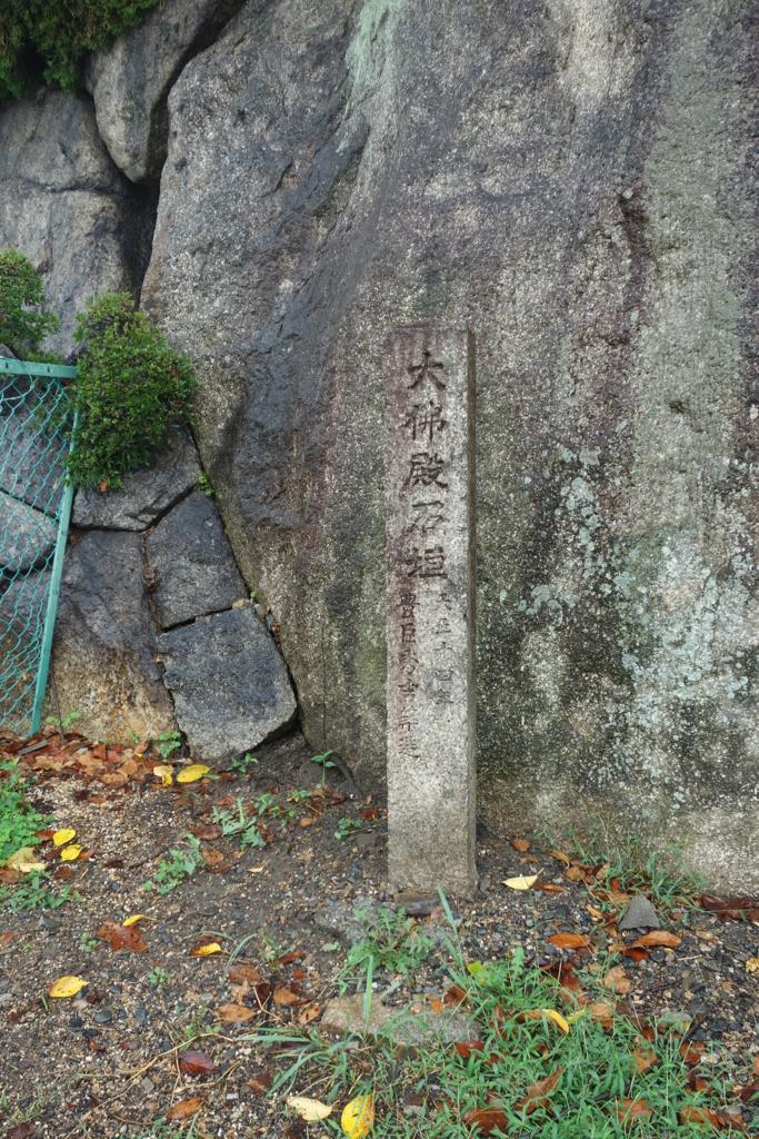 f:id:kyotomichi:20160919221428j:plain