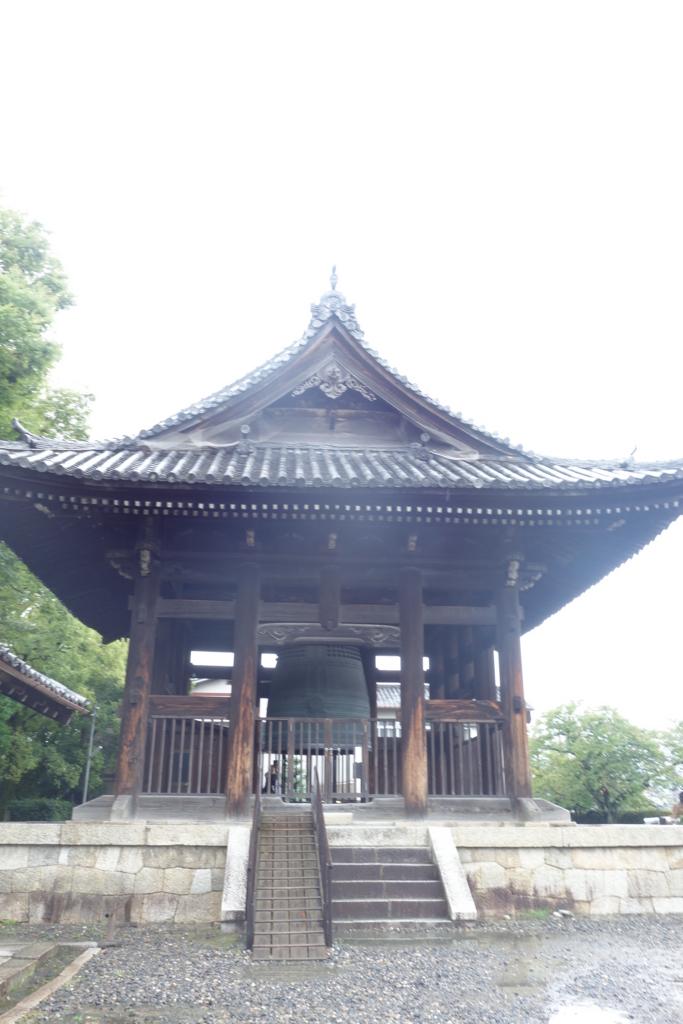 f:id:kyotomichi:20160919222449j:plain